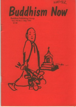 Cover of the May 1995 Buddhism Now. Art © Marcelle Hanselaar