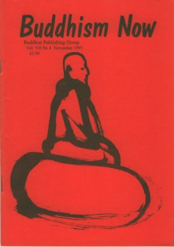 Cover of the November 1995 Buddhism Now. Art © Marcelle Hanselaar