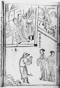 18th-century Chinese illustration of a scene from Journey to the West