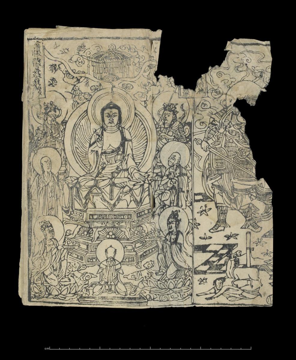 Maha Prajnaparamita Sutra - Tangut Manuscript