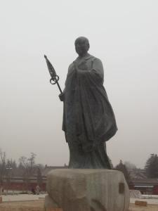 Tang Xuanzang