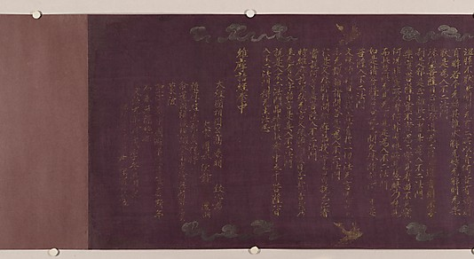 Vimalakirti Sutra © 2000–2014 The Metropolitan Museum of Art