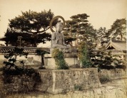 Bronze Buddha, Shinkoji, Japan. 1865 Photograph, Los Angeles County Museum of Art (LACMA)