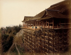 Kujomidzu, Japan. Photo © Los Angeles County Museum of Art (LACMA)