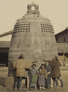 Large Bell at Daibutsu. Photo Los Angeles County Museum of Art (LACMA)
