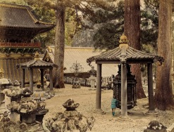 Revolving Lantern, Japan1865