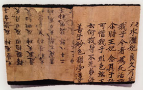 Tibetan Chan Manuscripts @ The British Library