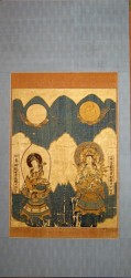 Japan, Meiji period (1868–1912). Fragment of a banner depicting manifestations of Kannon (Avalokitesvara)
