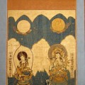 Japan, Meiji period (1868–1912). Fragment of a banner depicting manifestations of Kannon (Avalokitesvara)