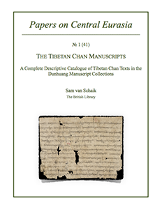 Cove: The Tibetan Chan Manuscripts