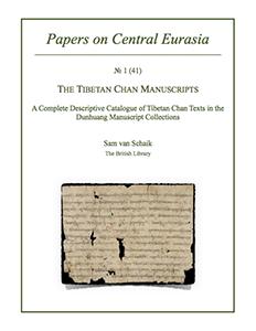 Cove: The Tibetan Chan Manuscripts