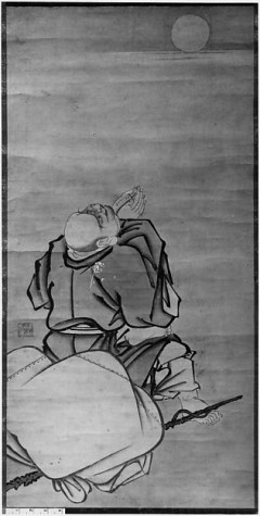 Hotei's sack encompasses the Great Emptiness