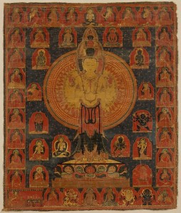 Thousand-Armed Chenresi a Cosmic Form of the Bodhisattva Avalokiteshvara