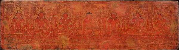 The Buddha Shakyamuni, Five Past Buddhas, and Maitreya. ca. 15th century, Tibet © Metropolitan Museum of Art