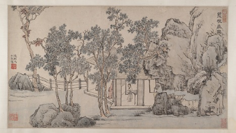 The Cassia Grove Studio, Wen Zhengming ca. 1532 China. © Metropolitan Museum of Art