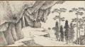 明 沈周 , 文徵明 合璧山水圖 卷 Joint Landscape Shen Zhou (1427–1509) & Wen Zhengming (1470–1559) Ming dynasty ca. 1509 and 1546 China