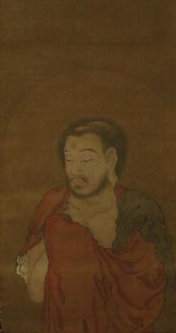 Shakyamuni Descending from the Mountain. 15th century Culture: Japan. © Metropolitan Museum of Art