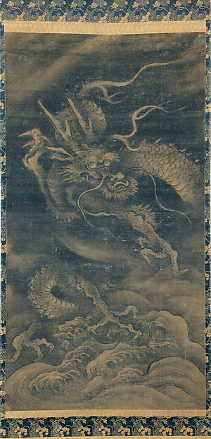 Dragon © The Metropolitan Museum of Art