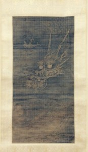 元 龍虎圖 軸 Dragon Artist: In the style of Muqi (Chinese, ca. 1210–after 1269)