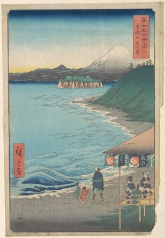 View of Mount Fuji from Seven-ri Beach, Province of Sagami