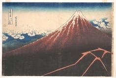 Storm below Mount Fuji
