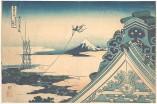 Honganji at Asakusa in Edo