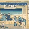 Yoshida on the Tōkaidō (Tōkaidō Yoshida)