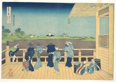 Sazai Hall at the Temple of the Five Hundred Arhats