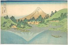 Reflection in Lake at Misaka in Kai Province