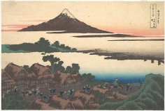 Dawn at Isawa in Kai Province