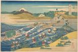 Fuji Seen from Kanaya on the Tōkaidō