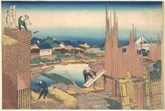 Tatekawa in Honjo (Honjo Tatekawa)