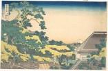 Surugadai in Edo