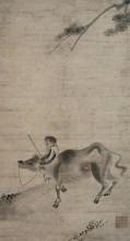 牧牛図 Oxherding Artist: Sekkyakushi (Japanese, active first half of the 15th century