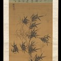 Bamboo in the wind, Yi Jeong (Korean, 1541–1626) © The Metropolitan Museum of Art