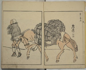 Nangaku- Bunpō Highway Pictures. Kawamura Bunpō (Japanese, 1779–1821) © The Metropolitan Museum of Art