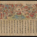 Scene from The Illustrated Sutra of Past and Present Karma. Kamakura period, Japan. © Metropolitan Museum of Art