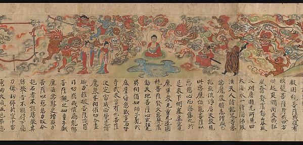 Scene of Temptation from the Sutra of Cause and Effect (Kako genzai e-ingakyo), late 13th century Kamakura period, Japan. © Metropolitan Museum of Art