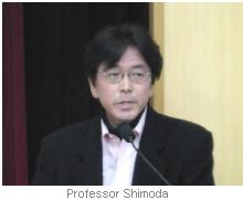 Prof. Masahiro Shimoda, University of Tokyo