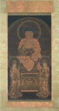 Amitabha triad © Metropolitan Museum of Art