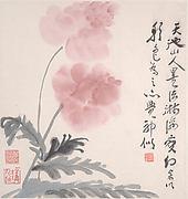 Flowers © Metropolitan Museum of Art
