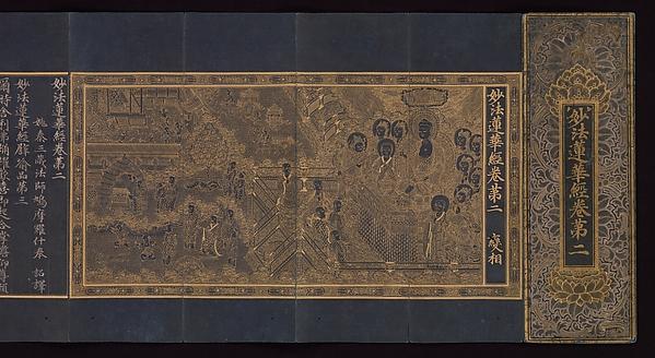 Illustrated Manuscript of the Lotus Sutra