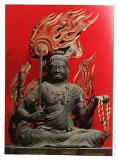 Seated statue of Fudo Myo-o, Daigo-ji, Japan