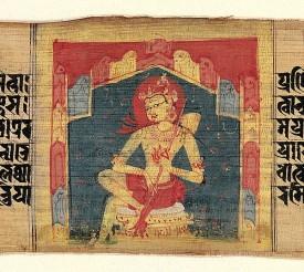 Bodhisattva in a Mountain Grotto, Playing a Stringed Instrument (Vina), Leaf from a Dispersed Pancavimsatisahasrika Prajnapramita Manuscrip