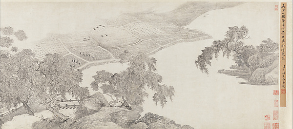 Whiling Away the Summer, Wu Li (Chinese, 1632–1718) © The Metropolitan Museum of Art