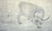 Beginnings of Chan (Zen) Painting