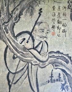 Beginnings of Chan (Zen) Painting.