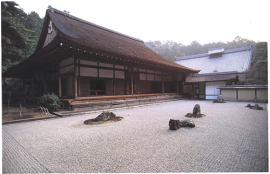 "Ryoanji Temple: Immortals and Sages: Paintings from Ryoanji Temple"": The Metropolitan Museum of Art Bulletin"