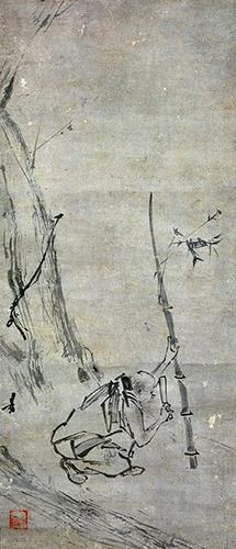 Hui Neng Cutting Bamboo