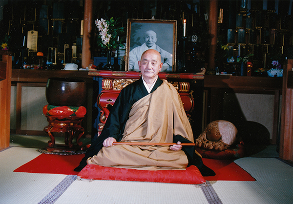Harada Tangen Roshi 1924-2018